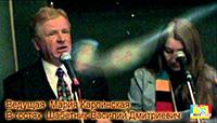 Шабетник Василий Дмитриевич об ошибках учёных