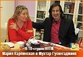 Мария Карпинская в защиту Мухтара Гусенгаджиева.