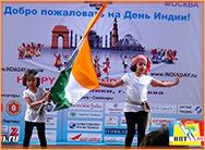 День Независимости Индии 2015. Москва, парк Сокольники.