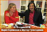 Новости по поводу Мухтара Гусенгаджиева