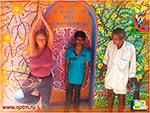 Мой дом и филиал НПТМ в Индии